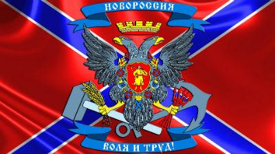 Москва не будет рисковать «а…