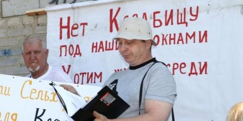 В Красноярском крае протесту…