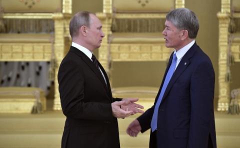 Благодарность Киргизии за списания долга