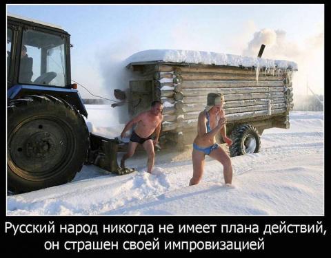 Современные мифы прогрессивного Запада о варварской России. Юлия Витязева