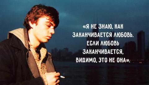 Из письма Сергея Бодрова жен…