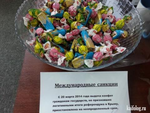 """Вокруг России возникает """"гиг…"""