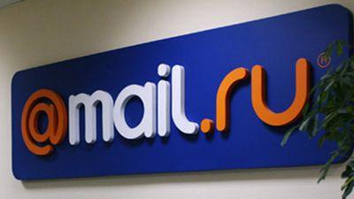 Mail.ru Group в 2013 году ув…