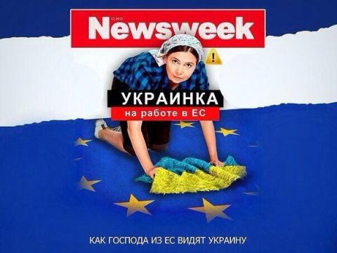 Панский гонор украинского холопства.