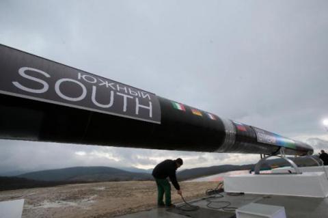 Взрыв газа в Австрии: украинская труба — всё