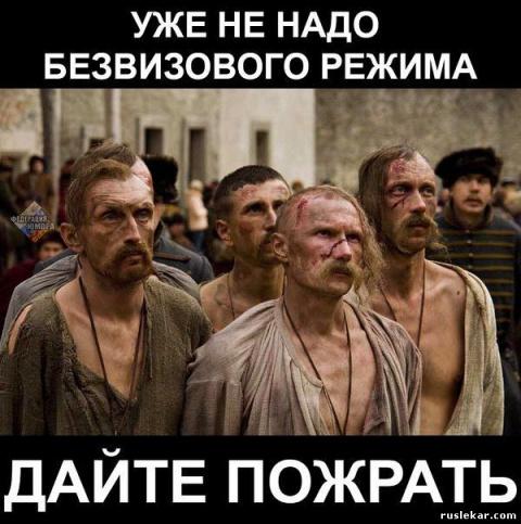 Problema)