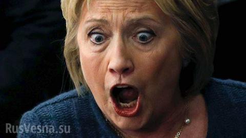 «Агент Кремля», — Хиллари Кл…