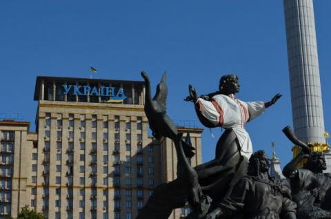 Украинский блогер «возмущен»…