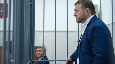 Кировский губернатор Белых н…