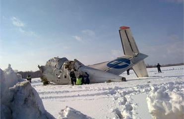 Последние слова пилотов, разбившегося по Тюменью ATR-72.