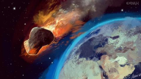 Ученые бьют тревогу: к Земле…