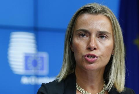 Могерини рассмешила инвесторов: «Россия не сверхдержава – ВВП низкий»