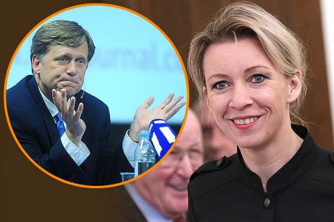 """Захарова ответила на слова Макфола о необходимости """"обуздать Россию"""""""