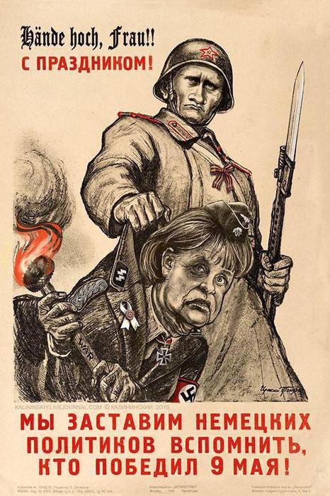 Двойные стандарты Меркель  или как канцлер опозорила Европу