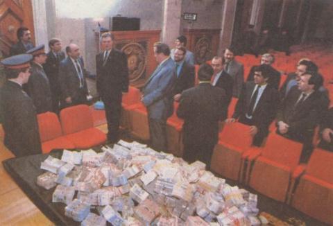 Коррупция в СССР или хлопковое дело как начало развала