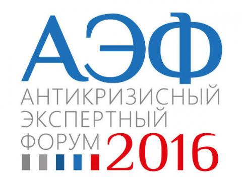 Александр Агеев: «Самый доро…