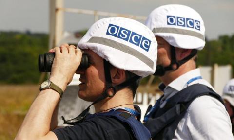 Зрада: ОБСЕ признала Крым российским