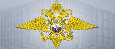 Гудков: МВД обещает взять по…