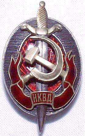 НКВД. Война с неведомым. А.Бушков -9 часть