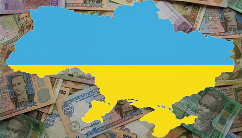 Украина —исторический ''фран…