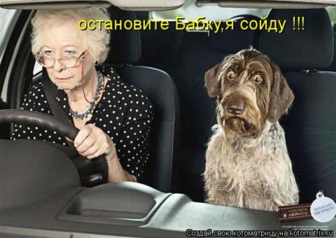 http://mtdata.ru/u30/photo3B0D/20741428630-0/big.jpeg