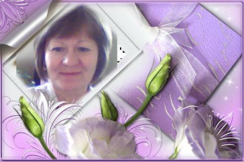 Галина Чемезова