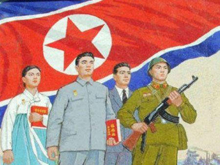 Северная Корея поддержала Россию в позиции по Украине