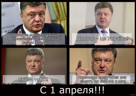 Донецк – тройные евро-украин…