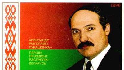 Лукашенко посоветовал белору…