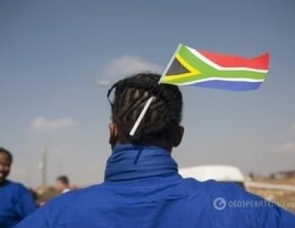 Попытки смены режима в ЮАР п…