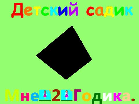0_8dc0b_9258a3f7_-2-XL