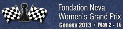 первый этап Гран При ФИДЕ среди женщин по шахматам