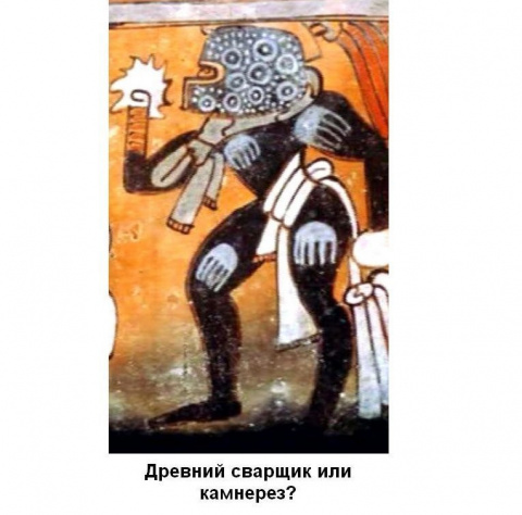 Паровая болгарка древности и…