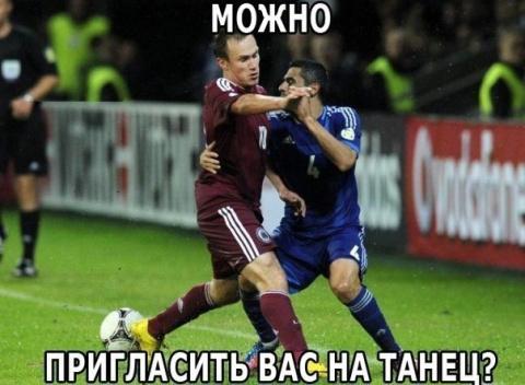 """Российский футбол:   """"ЧАСТНА…"""