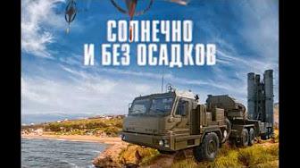Приказ сбивать самолеты НАТО уже отдан.