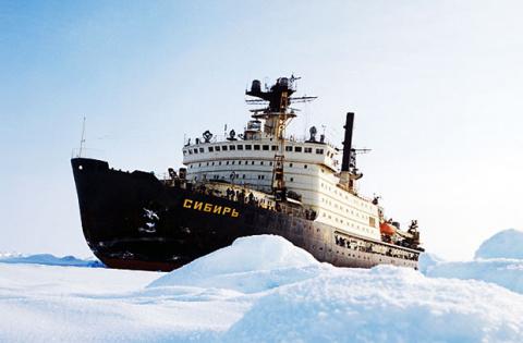 Советский ледокол на «макушк…