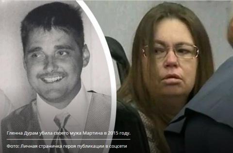 Новости оттуда. На основании «показаний» говорящего попугая американку признали виновной в убийстве