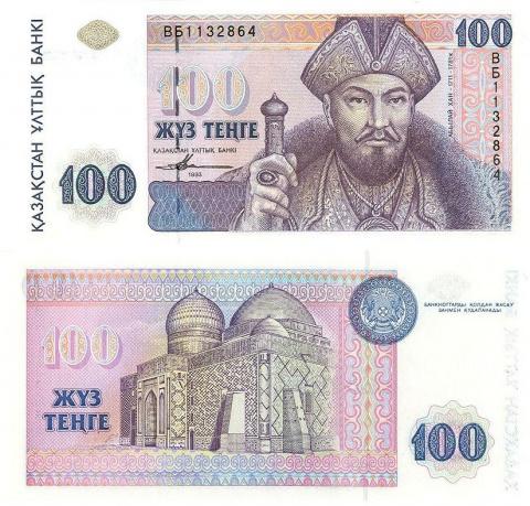Художники - авторы эскизов банкнот
