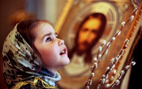 Вербное воскресенье: приметы и традиции празднования