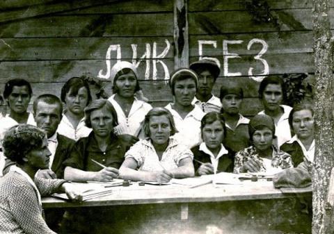 «Сорняки» русской речи