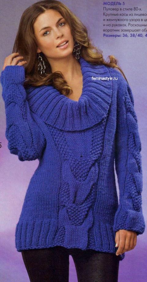 Объемный пуловер в стиле 80-х