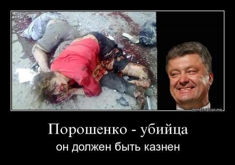 Геноцид Донбасса продолжается с новой силой (видео 18+)