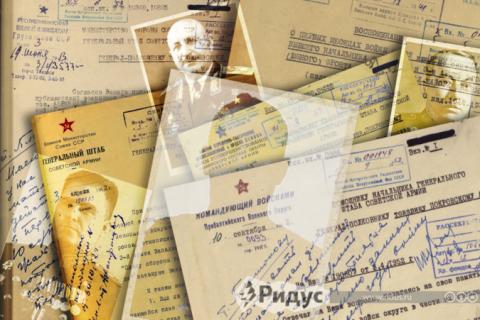 Минобороны рассекретило уникальный архив о начале Великой Отечественной