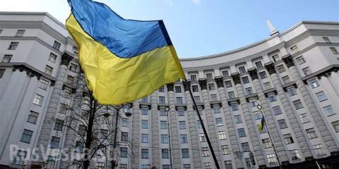 На Украине ликвидировали Гос…