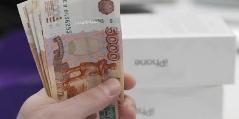 ЦБ: банки увеличили прибыль …