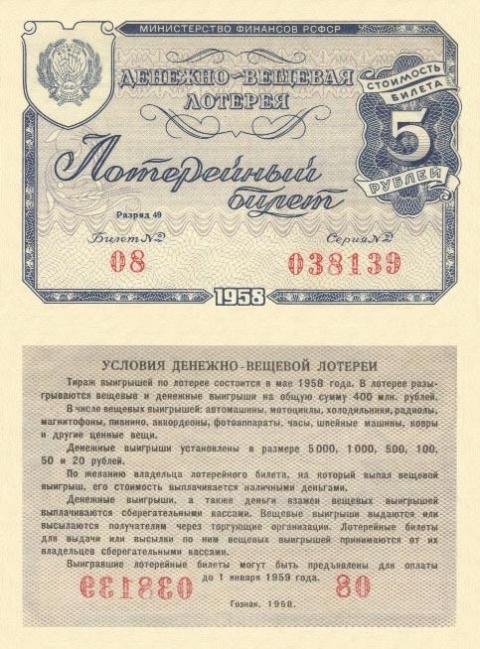 Игорь Сергеевич Крылков