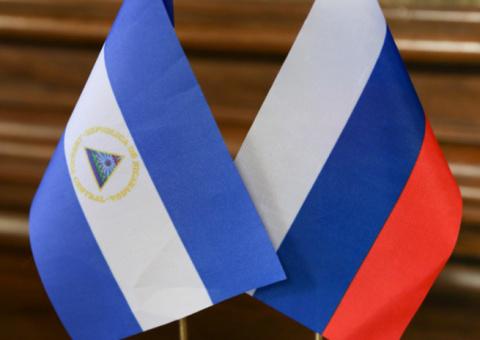 Сотрудничество России и Ника…