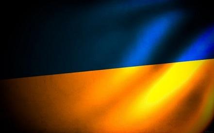 Украина: начало конца