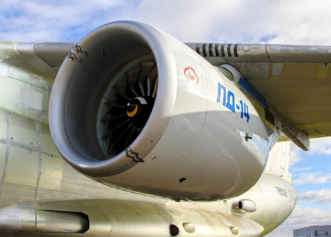 Авиадвигатель ПД-14 готовитс…