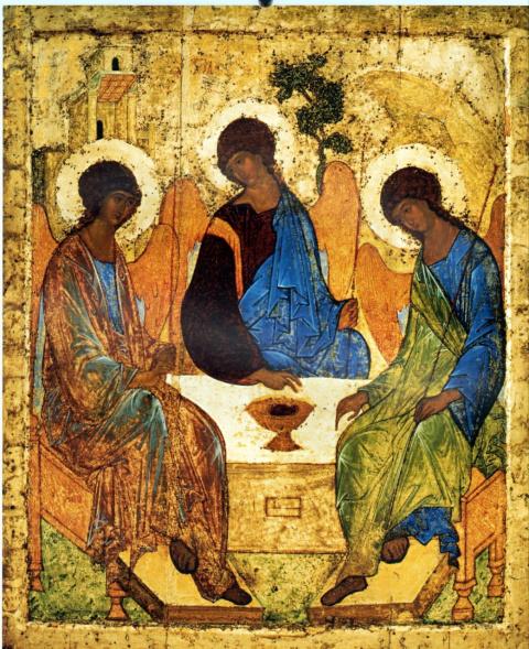 Пресвятая Троица С празднико…